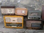 Покупаем советские приемники,  проигрыватели,  магнитофоны, патефоны